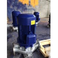 IHG Vertical stainless steel chemical centrifugal pump/inline pump Manufactures