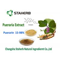 High Purity Standard Reference Materials , Pueraria Lobata Root Extract White Powder Manufactures