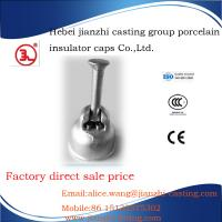 """ball and socket type cast iron cap for10"""" disc insulator Manufactures"""
