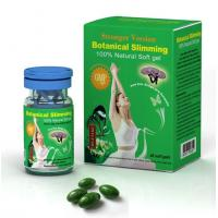 China Meizitang Bottle Botanical Slimming Gels, Meizitang Stronger Version- Laser Mark MZT on sale