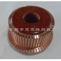 Customized Generator Commutator , DC Traction Motor XQ-3.8-4 Segment Commutator Manufactures