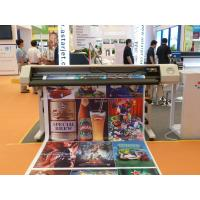 A-Starjet Large Format Water-based Epson DX5.5 Eco Solvent Printer CMYK Color With High Speed and Resolution for Curtain Manufactures