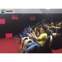 Exciting 7D Cinema System With 6 Chairs Simulating Special Effects And Playing Gun Game Manufactures
