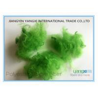 Verde Pino Spun Dyed PSF Polyester Staple Fiber 1.5 Denier For Spinning Manufactures