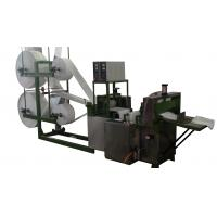 High Speed Multi - Size Ultrasonic Cutting Machine No Woven Slice Machine Manufactures