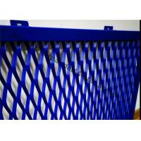 Aluminum Expanded Metal Mesh For Cladding , Frame Expanded Metal Screen Facade Manufactures