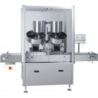 High Speed Screen Type Tablet Counting And Filling Machine For Bottle Filling Line Manufactures