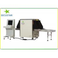 Intelligent Conveyor X Ray Parcel Scanner Auto Scan For Hotel / Mall /  Bank Manufactures