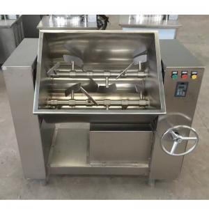 Small Vacuum Chapati Dough Mixer Machine , Flour Dough Making Machine Manufactures