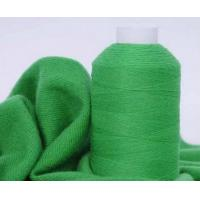 Quality 36nm/2 50%Wool 50%Cashmere Blended Yarn for  Knitting, Weaving, Hand Knitting and Sewing for sale