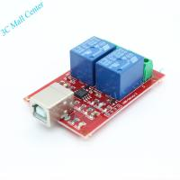 IC Module , 2 Channel USB Relay Module Programmable Computer Control For Smart Home DC 5V Manufactures