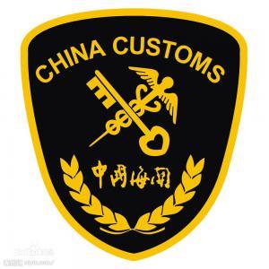 China Guangzhou huangpu port import customs declaration co. LTD on sale