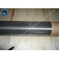 Buy cheap Johnson Screens Products Stainless Steel Wedge Wire Screen Anti Corrosive from wholesalers