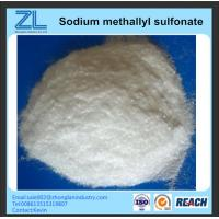 Sodium methallyl sulfonate crystal Manufactures