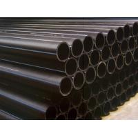 China Hot melt technology High Density Polyethylene Hdpe Pipe for rural water reform on sale