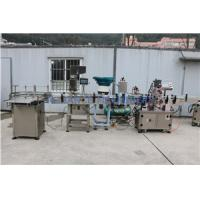0.8 Kw Automatic Capping Machine Capsule Filling Machine With Vibration Cap Feeder Manufactures