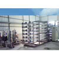 Industrial Waste Water Reverse Osmosis Purification System Equipment with UV Sterilizer Manufactures