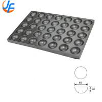 Quality Heavy Duty Aluminium Baking Tray Non Stick Hot Dog Sheet Pan Rectangle Muffin for sale