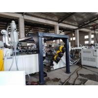 Flat Polycarbonate Sheet Making Machine Clear PC Roofing Plastics Panel Manufactures
