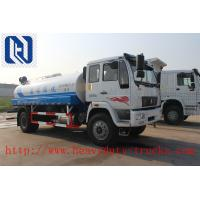 HOWO 4x2 ,12 cbm Steel Sprinkler Water Tank Truck For hot Sale Manufactures