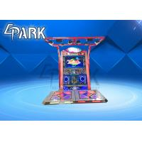 China Indoor Coin Operated Electric Music Arcade Dance Machine on sale