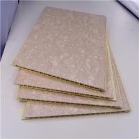 Light Weight WPC Wall Panel / Board , Flower Design Vinyl Composite Wall Panels Manufactures