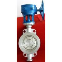 Quality Triple Eccentric Metal Seat Butterfly Valves Stainless Steel A351 CF8M,SS304 for sale