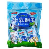 3-Sides Sealed Food Packaging Plastic Bags With Laminated Polyester Manufactures