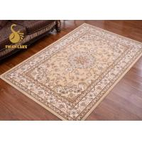 Various Pattern Modern Indoor Outdoor Rugs Persian Style Short Plush Material