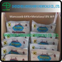 Quality WP WDG Mixtured Fungicides Mancozeb 64% Metalaxyl 8% for Plants for sale