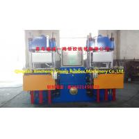 Buy cheap Vacuum rubber molding press machine, Rubber moulding vulcanizing machine from wholesalers