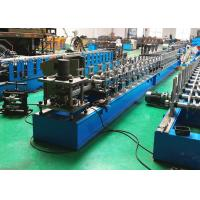 Roller Shutter Door Guide Track Roll Forming Machine With Low Cutting Burr Manufactures