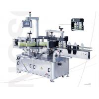 Square and round bottles automated labeling machine 50HZ 2300W Power system Manufactures