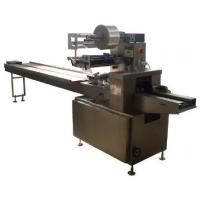 Buy cheap medical bandage packing machine (3 side seal packaging machine) from wholesalers