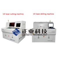 High Speed Laser Drilling Machine For Via Hole and Blian Hole Formation Manufactures