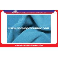 China Recycled Eco-friendly Soft Polar Fleece Fabric For Warm Cap and Baby Cloth on sale