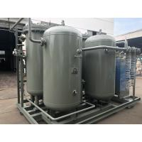 Electronic Industry Membrane Nitrogen Generator With Stainless Steel Tank Manufactures
