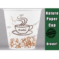 Small Logo Double Walled Paper Coffee Cups , Custom Printed Paper Coffee Cups Manufactures
