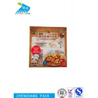 China Laminated Plastic 3 Side Seal Pouch Packaging Food Grade Moisture Proof on sale