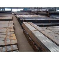 316 Steel pipe for sale