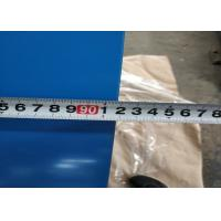 15 - 20 Micron Polyester + 5 Micron Primer Painted Steel Sheet T 12754 / DX51D + Z LFQ Manufactures