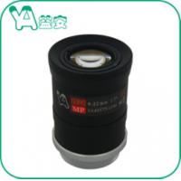 9-22Mm Focal Length CS Mount Lens Fixed IRIS F1.4 For CCTV Security Camera Manufactures