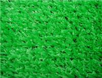 China Leisure Grass WF-KW3 wholesale