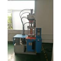 2.2Kw Clamping System Vertical Injection Molding Machine Screw Diameter ¢22/ ¢26 mm Manufactures