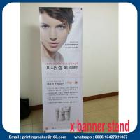 Adjustable X Stand Banner for Trade Show Manufactures