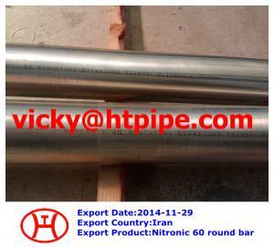 Nitronic 60 round bar Manufactures