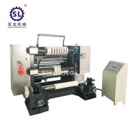 China Automatic BOPP Film Laminated Film Slitting Machine with Automatic Tension on sale