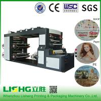 Stack Type 4 Colors Flexo Film Printing Machine High Speed Synchronous Belt Transmission Manufactures