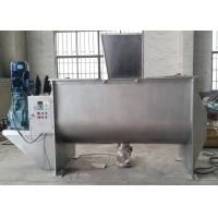 Food Powder Horizontal Ribbon Mixer Machine , Dry Powder Mixer Manufactures