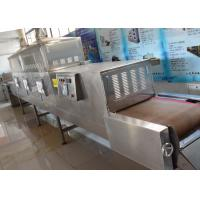 40KW Microwave Food Sterilization Equipment For Tea / Seafood / Rice Drying Manufactures